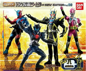 CSTOYS INTERNATIONAL:Kamen Rider: Capsule Toy HG Kamen Rider NEW EDITION Vol. 02 - 04. Kamen Rider Ex-Aid