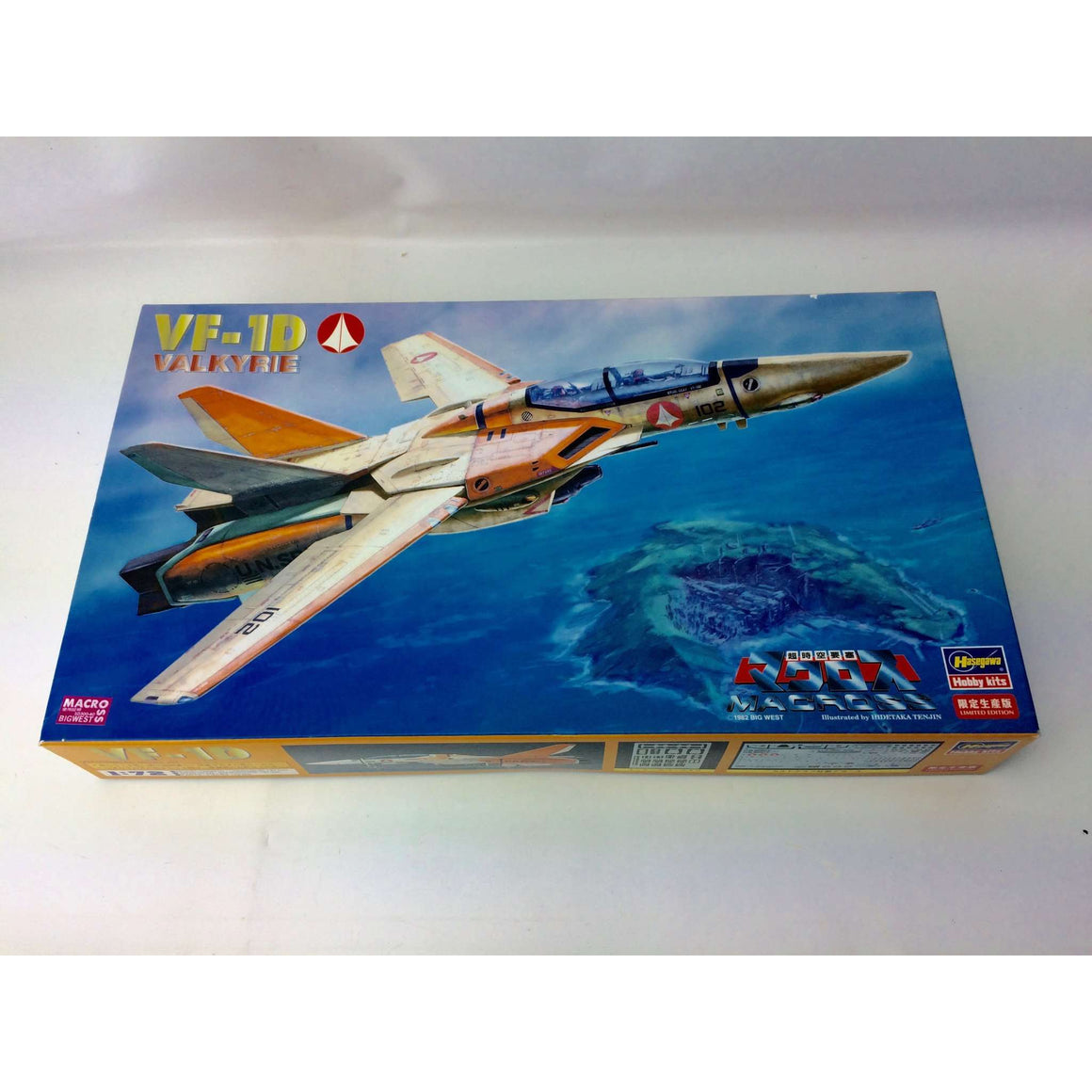 CSTOYS INTERNATIONAL:[BOXED] Macross: VF-1D Valkyrie (Hasegawa Limited Edition) #001