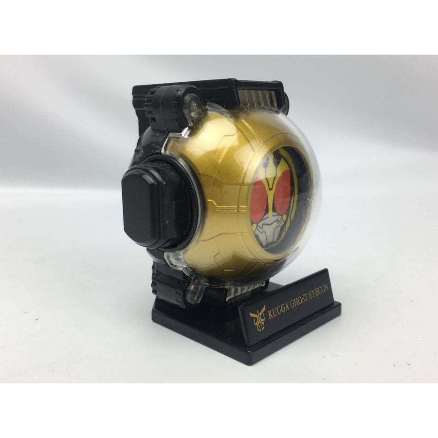 CSTOYS INTERNATIONAL:[LOOSE] Kamen Rider Ghost: Kuuga Ghost Eyecon