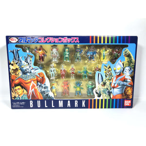 CSTOYS INTERNATIONAL:3000000419045[BOXED] Bullmark Collection Box