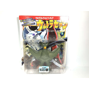 CSTOYS INTERNATIONAL:3000000419069[BOXED] Ultraseven