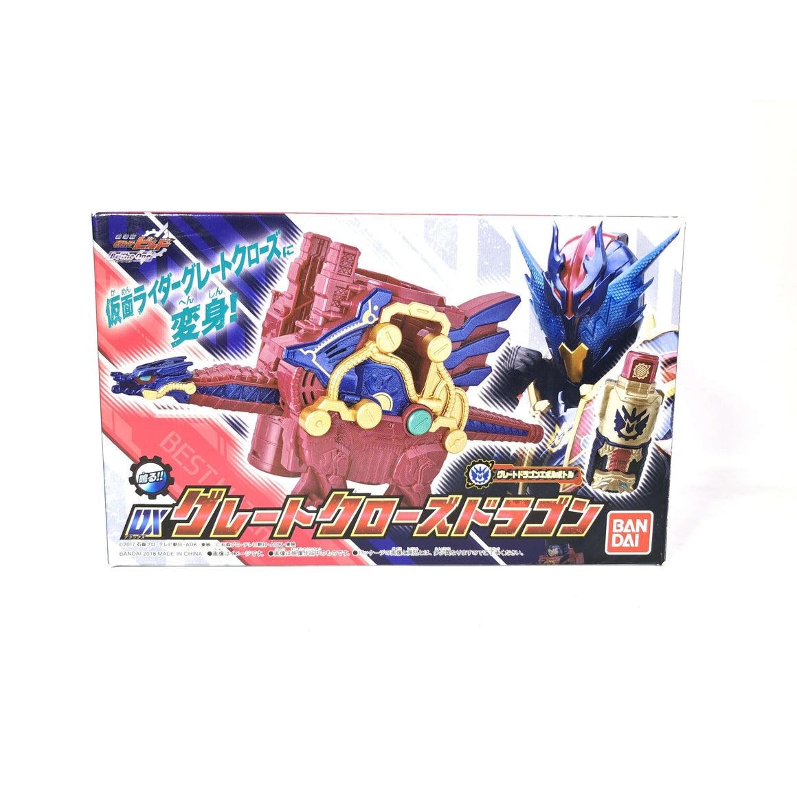 CSTOYS INTERNATIONAL:3000000419182[BOXED] Kamen Rider Build: DX Great Cross Dragon