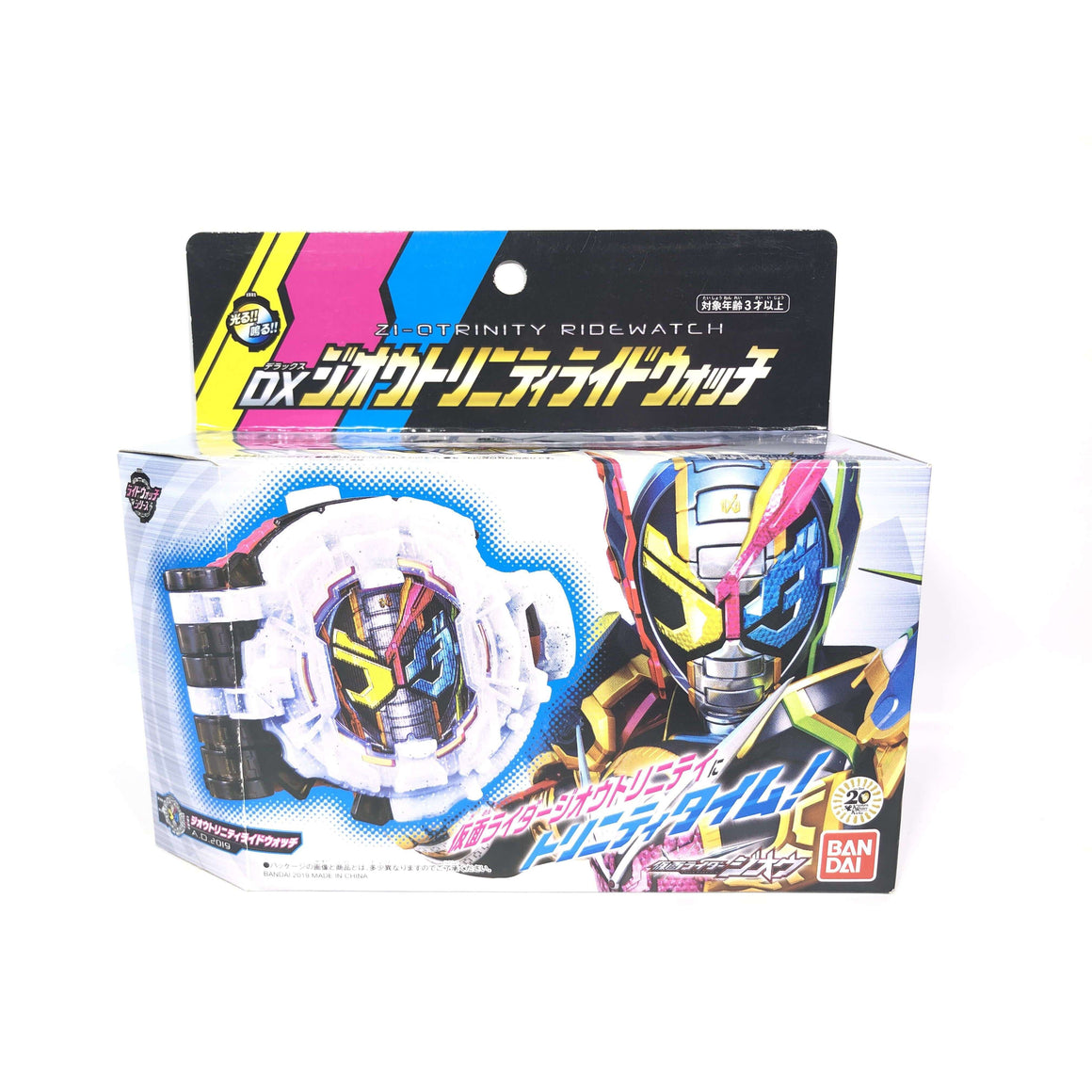 CSTOYS INTERNATIONAL:3000000419861[BOXED]Kamen Rider Zi-O: DX Zi-O Trinity Ride Watch
