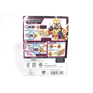 CSTOYS INTERNATIONAL:3000000420355[BOXED]Kamen Rider Zi-O: A.D.2016 DX EX-Aid Muteki Gamer Ride Watch