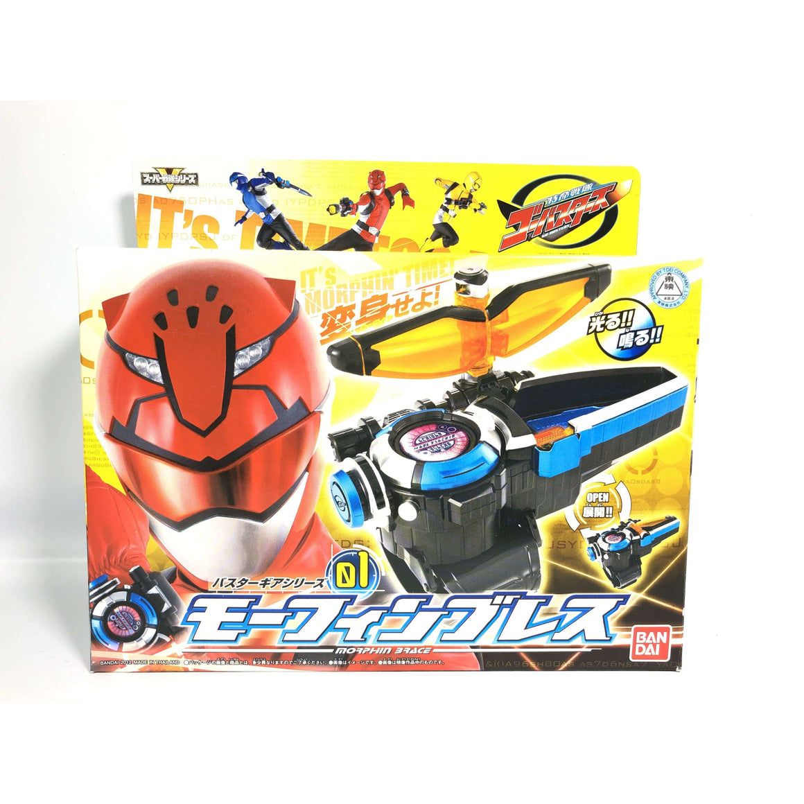 CSTOYS INTERNATIONAL:3000000420362[BOXED] Tokumei Sentai Go-Busters: Buster Gear Series 01 Morphin Brace