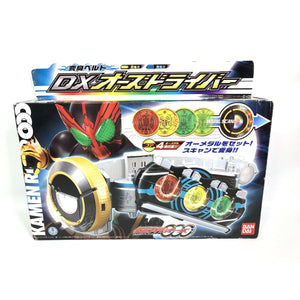 CSTOYS INTERNATIONAL:3000000420553[BOXED]Kamen Rider OOO DX OOO Driver