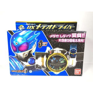 CSTOYS INTERNATIONAL:3000000420997[BOXED] Kamen Rider Fourze: DX Meteor Driver