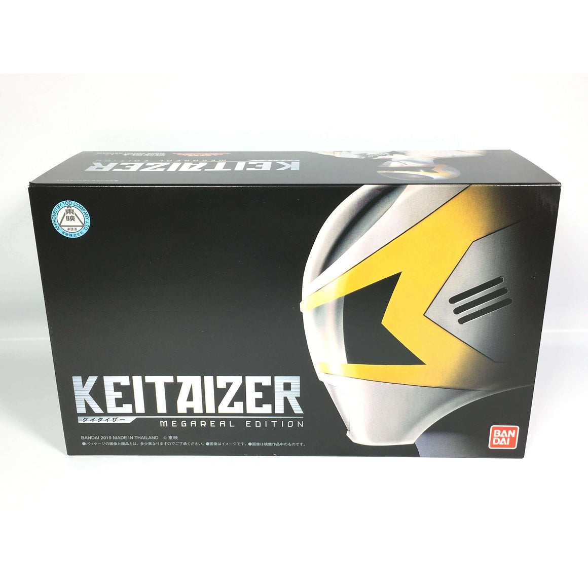 CSTOYS INTERNATIONAL:3000000421024[BOXED] Denji Sentai Megaranger Keitaizer -Megareal Edition
