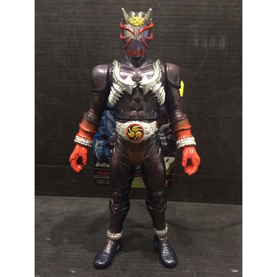 CSTOYS INTERNATIONAL:Legend Rider Series 18 Kamen Rider Hibiki