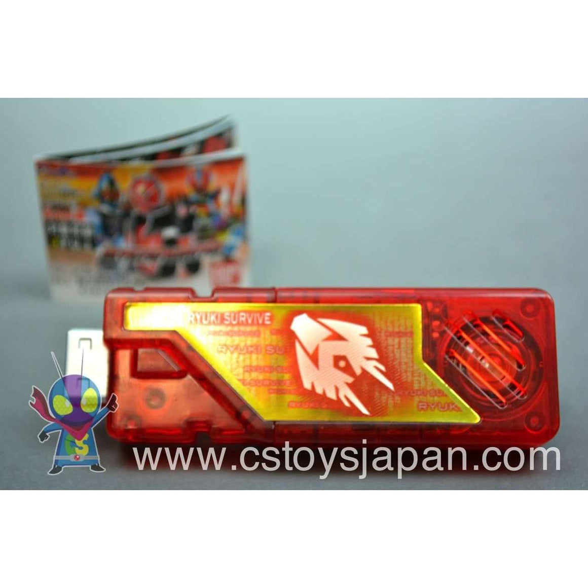 CSTOYS INTERNATIONAL:Kamen Rider W DX Sound Capsule Gaia Memory Vol.8 #06 Ryuki Survive