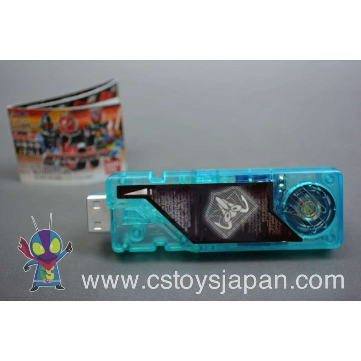 CSTOYS INTERNATIONAL:Kamen Rider W DX Sound Capsule Gaia Memory Vol.8 #08 Ichigo