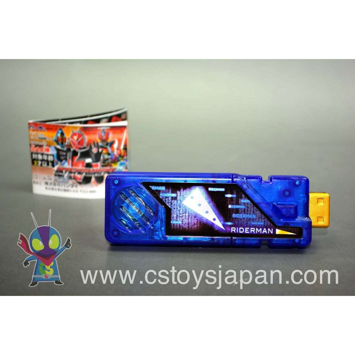 CSTOYS INTERNATIONAL:Kamen Rider W DX Sound Capsule Gaia Memory Vol.8 #10 Riderman