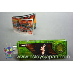 CSTOYS INTERNATIONAL:Kamen Rider W DX Sound Capsule Gaia Memory Vol.8 #13 Shin