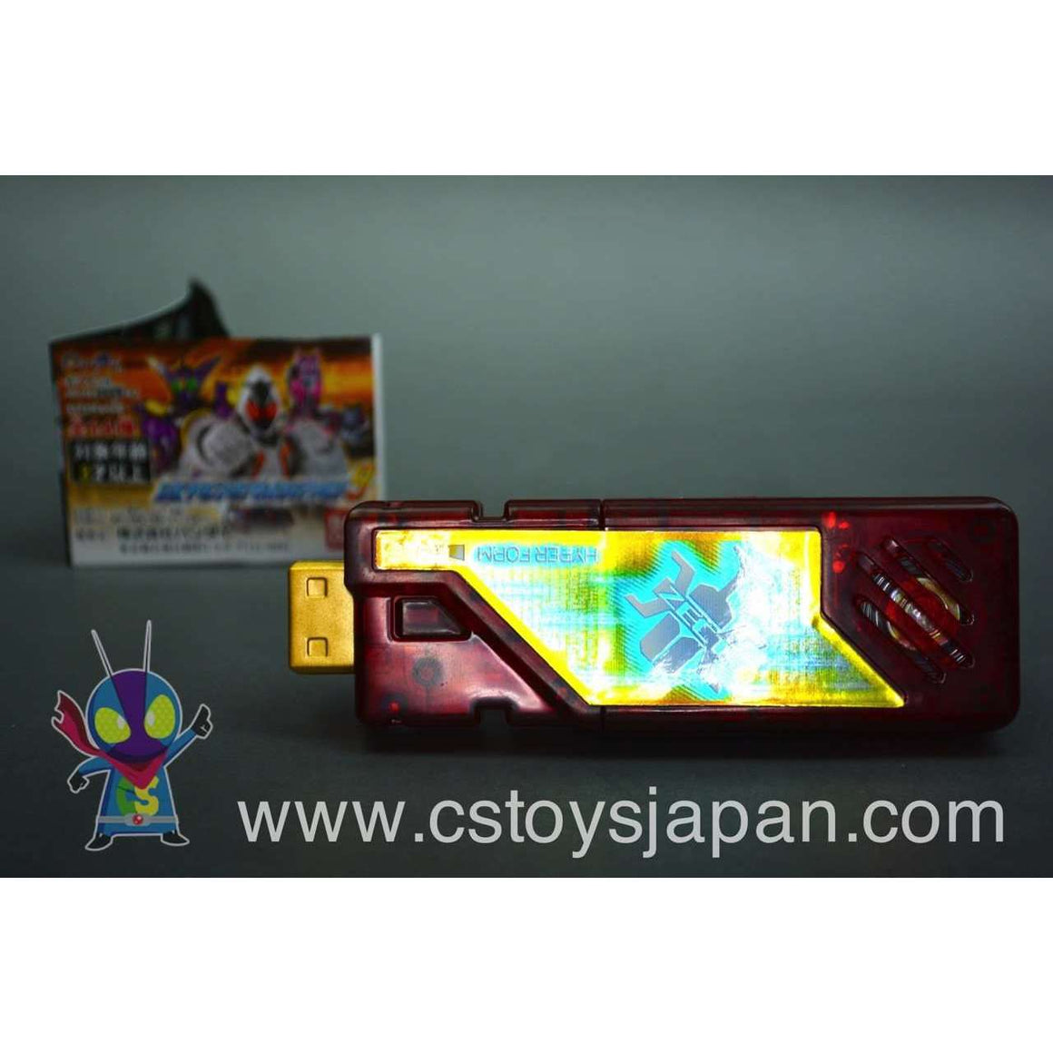 CSTOYS INTERNATIONAL:Kamen Rider W DX Sound Capsule Gaia Memory Vol.9 #04 Kabuto Hyper Form