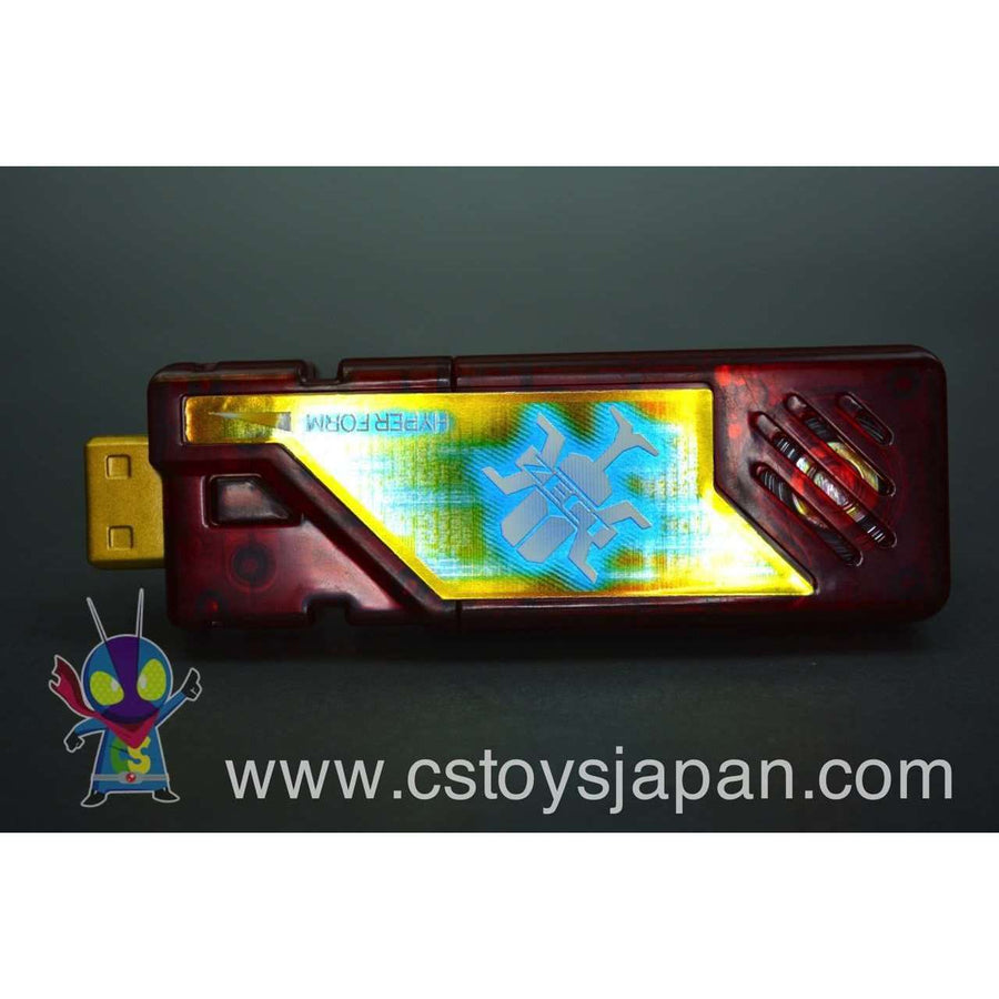 CSTOYS INTERNATIONAL:[LOOSE] Kamen Rider W: DX Sound Capsule Gaia Memory Vol.9 #04 Kabuto Hyper Form