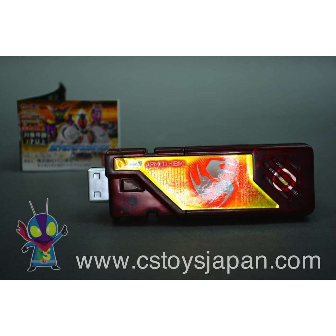 CSTOYS INTERNATIONAL:[LOOSE] Kamen Rider W: DX Sound Capsule Gaia Memory Vol.9 #05 Armed Hibiki