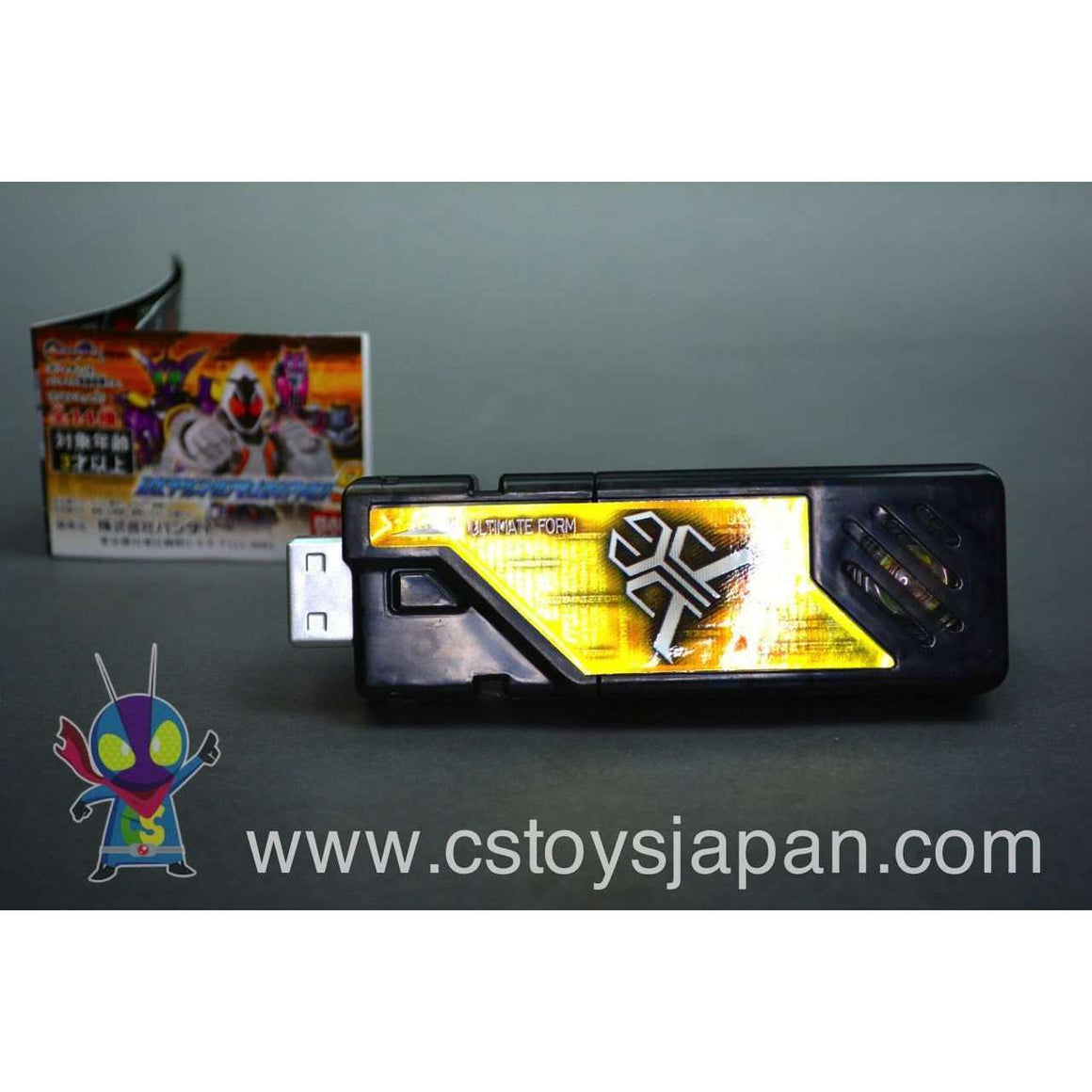 CSTOYS INTERNATIONAL:Kamen Rider W DX Sound Capsule Gaia Memory Vol.9 #07 Kuuga Ultimate