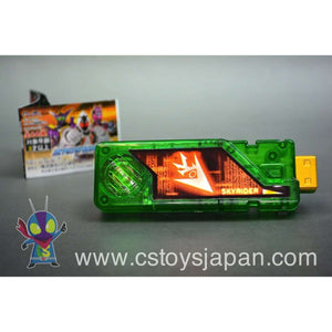CSTOYS INTERNATIONAL:Kamen Rider W DX Sound Capsule Gaia Memory Vol.9 #10 Skyrider