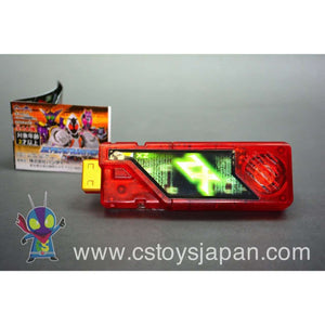 CSTOYS INTERNATIONAL:Kamen Rider W DX Sound Capsule Gaia Memory Vol.9 #12 ZX