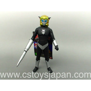 CSTOYS INTERNATIONAL:Ultra Monster Series 28 Alian Maguma