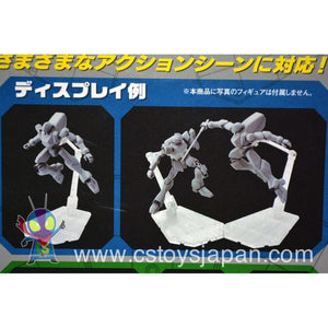 CSTOYS INTERNATIONAL:Tamashii Stage ACT.5 for Mechanics -HOLONIC GREEN-