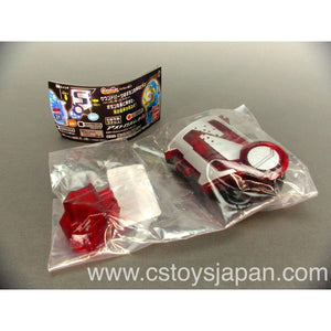 CSTOYS INTERNATIONAL:Kamen Rider FOURZE Capsule Toy Astro Switch 12 30.N Magnet (Sound part)