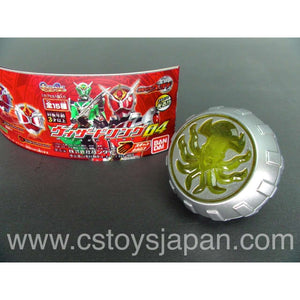 CSTOYS INTERNATIONAL:Capsule Toy Wizard Ring 04 Kraken Wizard Ring