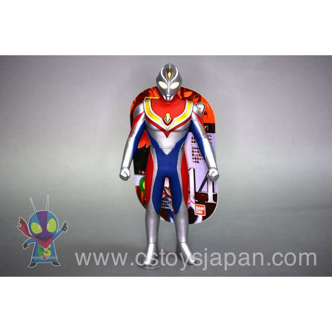 CSTOYS INTERNATIONAL:Ultra Hero Series 14 Ultraman Dyna (Flash Type)