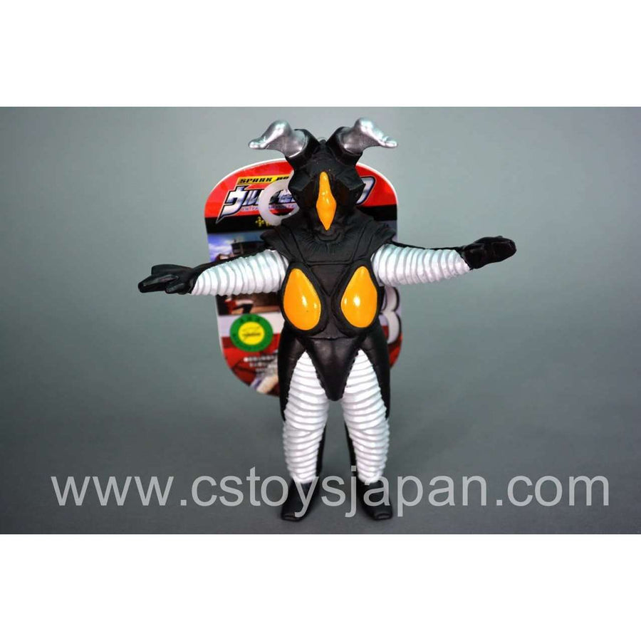CSTOYS INTERNATIONAL:Ultra Monster Series 03 Zetton