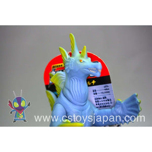 CSTOYS INTERNATIONAL:Ultra Monster Series 38 Zoa Muruchi