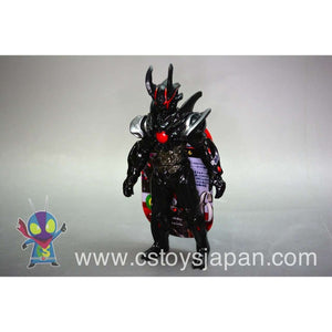 CSTOYS INTERNATIONAL:Ultra Monster Series 56 Darker Gale
