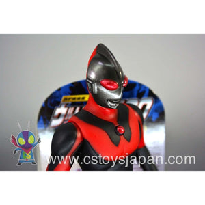 CSTOYS INTERNATIONAL:Ultra Hero Series 27 Ultraman Dark