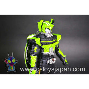 CSTOYS INTERNATIONAL:Kamen Rider Drive RHS 04 Drive Technic