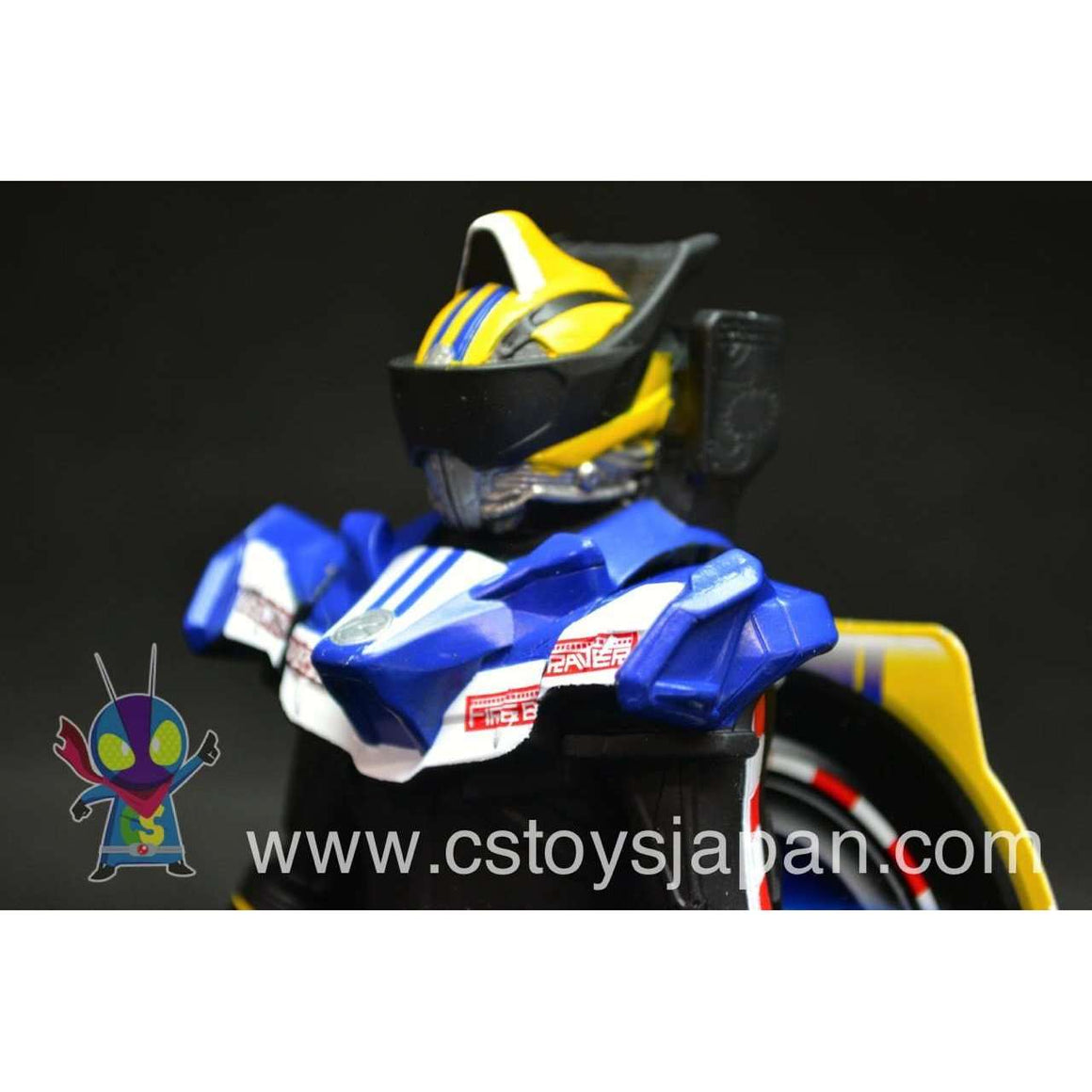 CSTOYS INTERNATIONAL:Kamen Rider Drive RHS 08 Type Formula