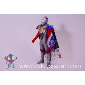 CSTOYS INTERNATIONAL:Ultra Hero X 04 Ultraman X (Bemster Armor)