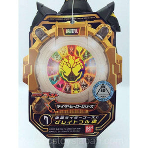 CSTOYS INTERNATIONAL:Kamen Rider Ghost RHS.07 Kamen Rider Ghost Grateful Damashii