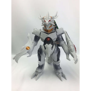 CSTOYS INTERNATIONAL:Ultraman Orb: Ultra Monster DX Galactron