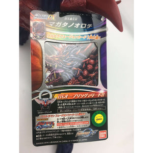 CSTOYS INTERNATIONAL:Ultraman Orb: Ultra Monster DX Magatano-Orochi