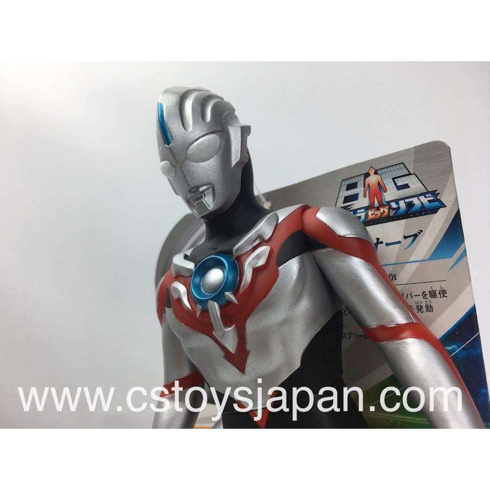 CSTOYS INTERNATIONAL:ULTRA BIG SOFUBI Ultraman Orb Orb Origin