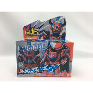 CSTOYS INTERNATIONAL:Kamen Rider Ex-Aid - LVUR15 Fantasy Gamer