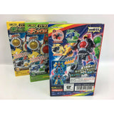 CSTOYS INTERNATIONAL:Minipla Micro Gattai Series : Kyurenoh (3Box Set)