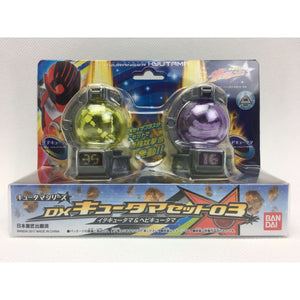 CSTOYS INTERNATIONAL:Kyuranger: DX Kyutama Set 03