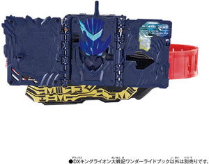Kamen Rider Saber: DX King Lion Daisenki Wonder Ride Book