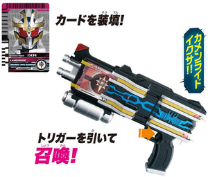 CSTOYS INTERNATIONAL:Kamen Rider Decade: Legend Transformation Gun Ver. 20th DX Diend Driver