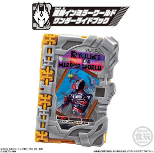 Kamen Rider Saber: Collectible Wonder Ride Book SG03 - 06. Ryuki in Mirror World