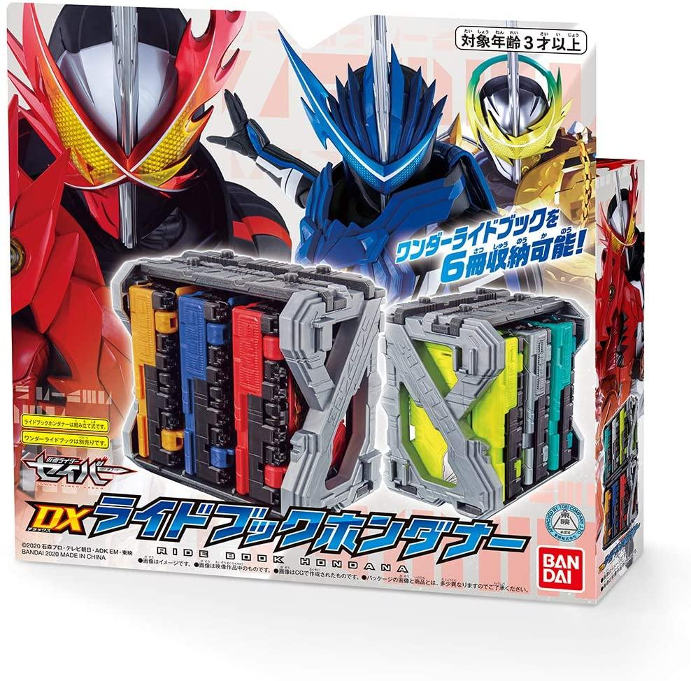 Kamen Rider Saber: DX Ride Book Hondana