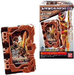 4549660582274 Kamen Rider Saber: Collectable Wonder Ride Book SG08 - 01. Wonder World Story of Eneiken Noroshi Wonder Ride Book