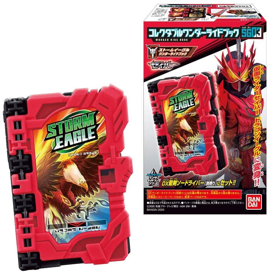Kamen Rider Saber: Collectible Wonder Ride Book SG03 - 01. Storm Eagle