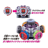 CSTOYS INTERNATIONAL:Kamen Rider Zi-O: DX Ride Watch Daizer & Den-O Ride Watch