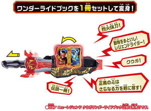 Kamen Rider Saber: DX A New Legend Kuuga Wonder Ride Book